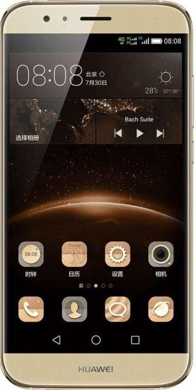 cambiar-pantalla-ascend-g8